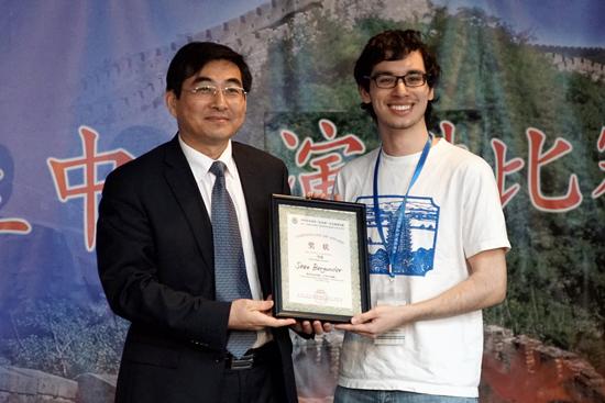 加拿大中文教学学会会长陈山木博士宣布比赛结果