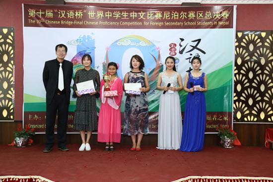 使馆文化处张冰主任为一等奖和辅导老师颁奖.jpg