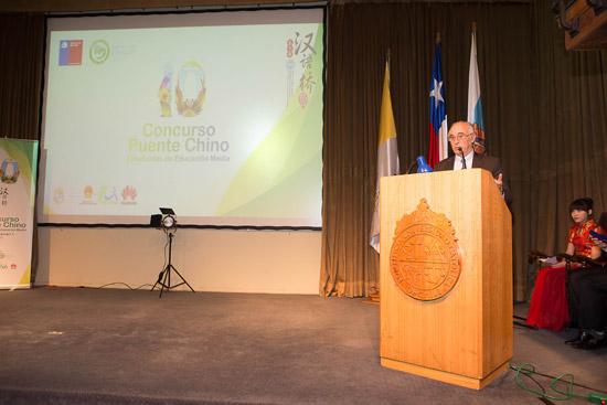 智利前教育部部长塞尔希奥·比塔尔先生致辞.jpg