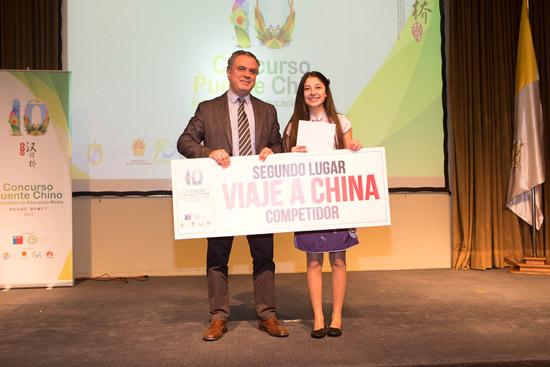 智利天主教大学孔子学院外方院长费尔南多·阿尔瓦拉多先生给二等奖获得者颁奖.jpg