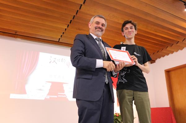 阿威罗大学孔子学院外方院长卡洛斯·莫拉伊斯为中学生组冠军颁奖.jpg