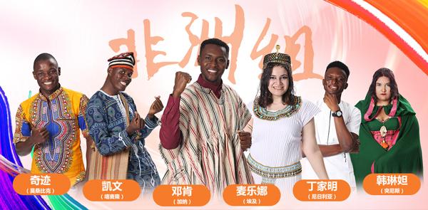 非洲.jpg