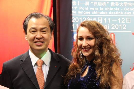 十一届汉语桥法国赛区赛