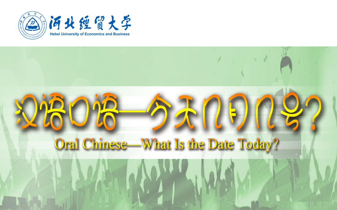 Oral Chinese— What Is the Date Today?