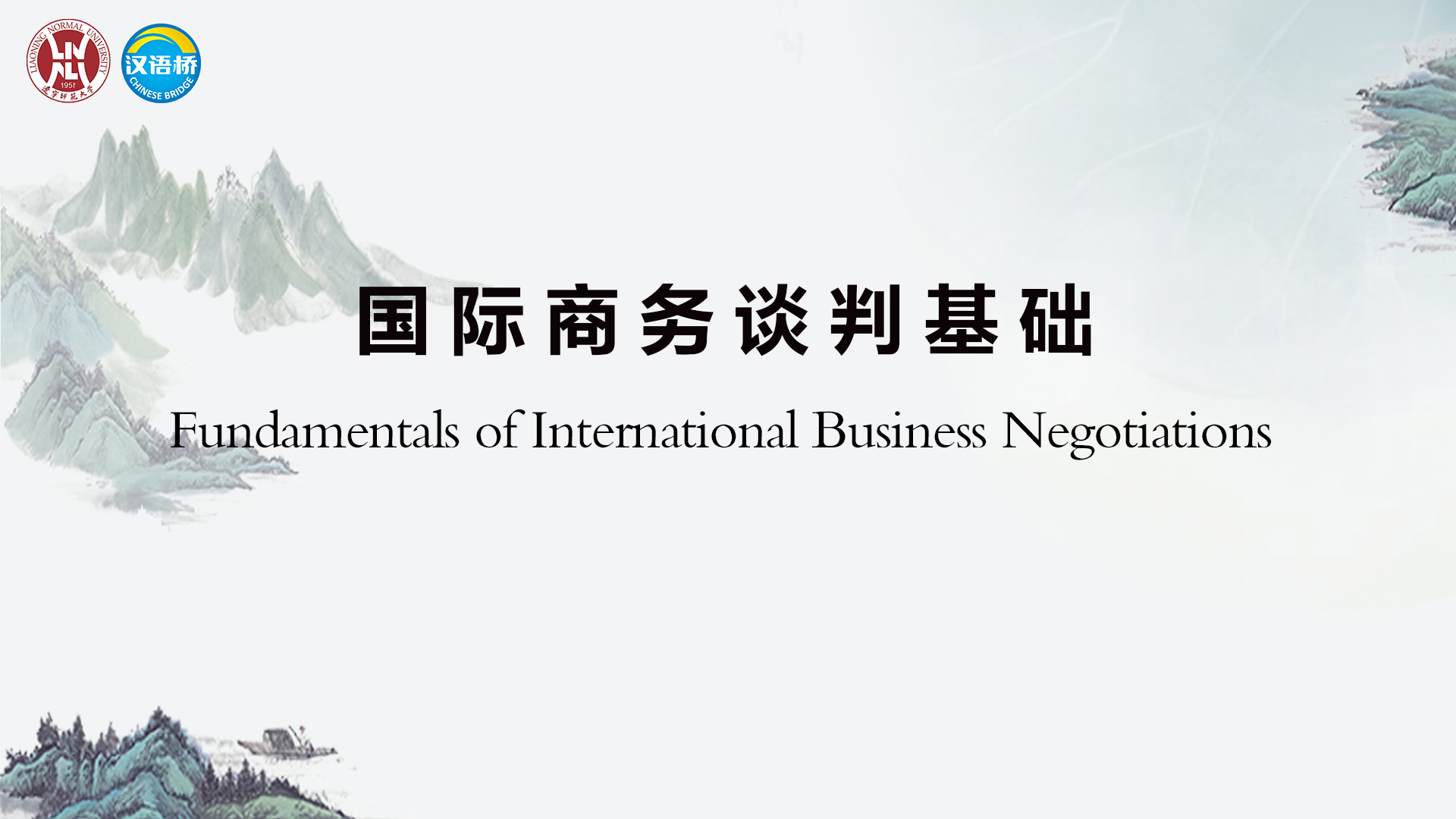Fundamentals of International Business Negotiations