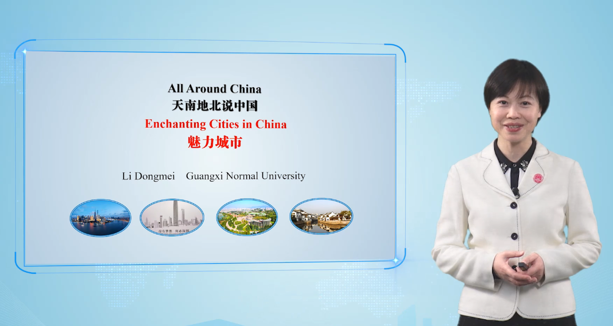 Enchanting Cities in China
